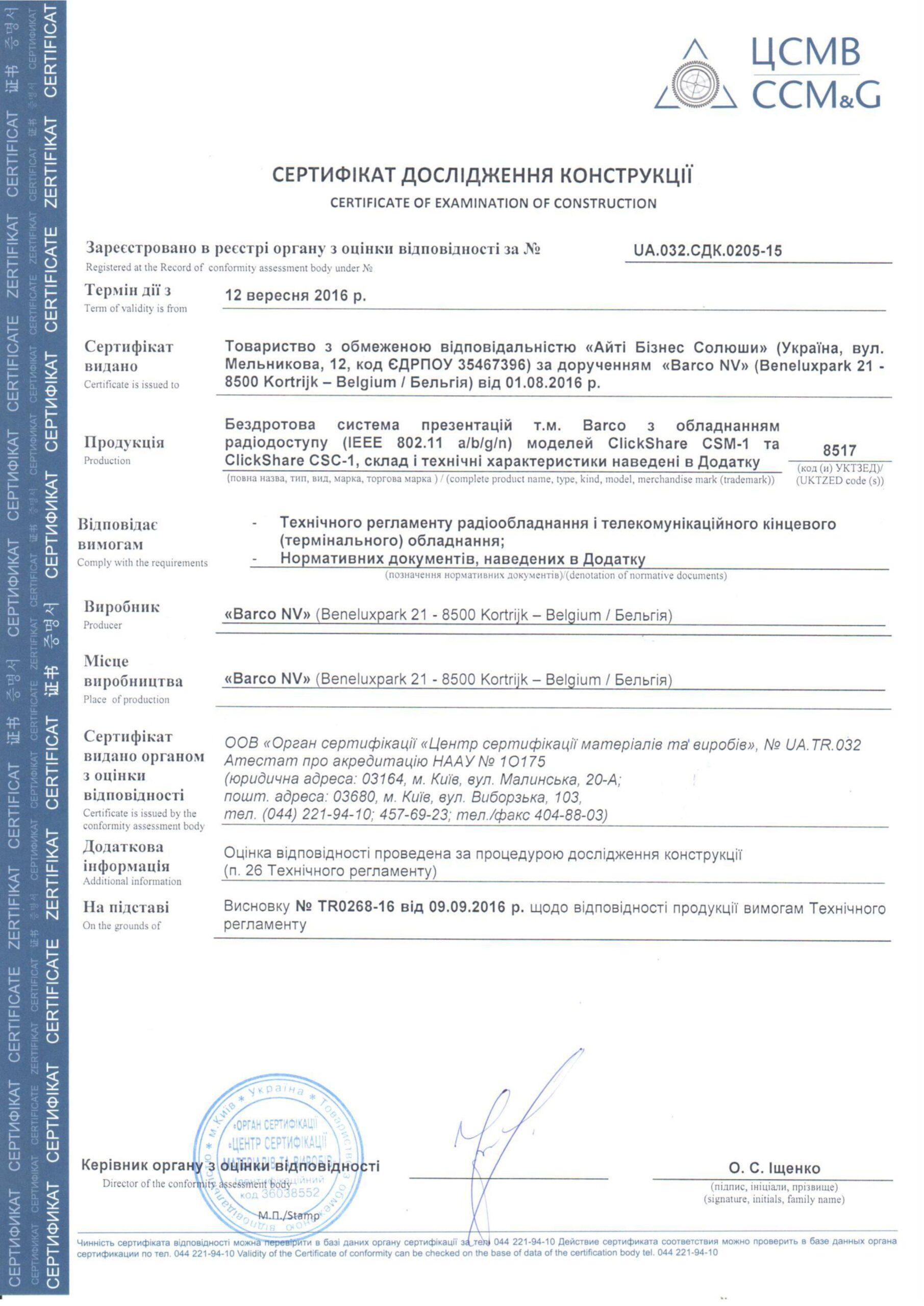 sertifikate1